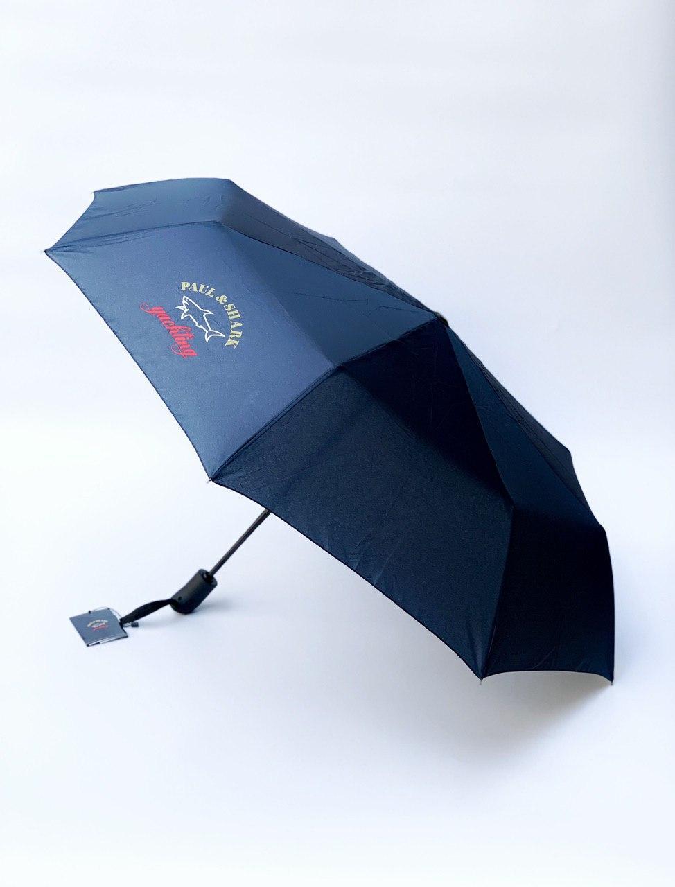 зонт PRO014