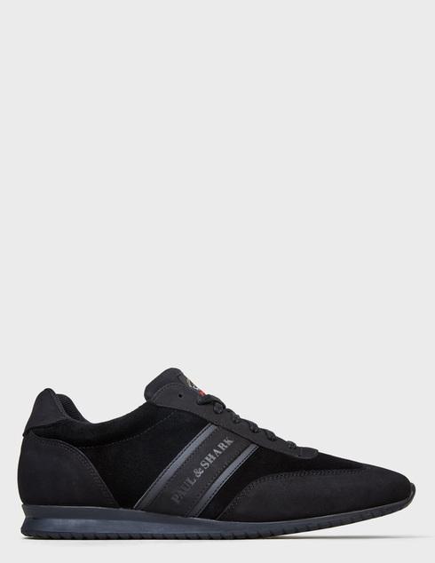 кроссовки I20P8010